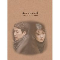 マイ・ディア・ミスター 私のおじさん OST (2CD) (tvN TVドラマ) (韓国盤)