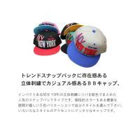 送料無料 スナップバック おしゃれ かっこいい ダンス 個性的 刺繍 派手 帽子 レディース メンズ キッズ CAP キャップ 中学生 高校生 韓国 人気 HIPHOP B系