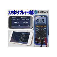 OWON SCS 国内正規代理店 保証 MODEL B35TからB35T+の新製品 業界初 !!スマ...