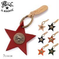 イルビゾンテ キーホルダー IL BISONTE キーリング キーフック 星型 ロゴ 54192309150 レッド/ヌメ/ブラック/ネイビー/ヤキヌメ/オレンジ/グリーン