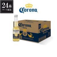 (ポイント7倍) コロニータ ビール エキストラ (瓶) 207ml x 24本(ケース販売) (2ケースまで同梱可) (メキシコ/コロナビール/CORONA) あすつく
