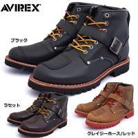 【AVIREX アビレックス】タイガー サイドジッパー 靴