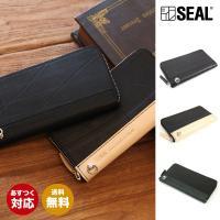 日本の職人の技術が結集した、シンプルなタイプの長財布「プレーンロングウォレット」が登場!タイヤチュー...