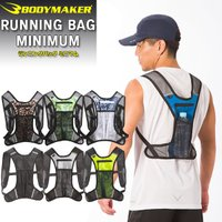 要最低限の物をもってランニングするときに便利なバッグ。 ショルダーベルトとウエストホールドは、バック...