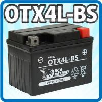 商品説明 ■形式:YTX4L-BS(互換:YT4L-BS CTX4L-BS FT4L-BS)   ■...