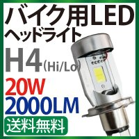 ・手のひらサイズのコンパクト設計ながら、2000LMのパワフル発光! ・COBチップ搭載・高速冷却フ...