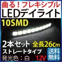 高輝度デイランプ、COB形LEDデイライト、対向車や歩行者からの視認性が格段に向上し、デイライトとし...