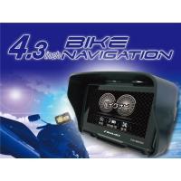 【仕様】  ・防水等級:IPX5   ・液晶サイズ:4.3インチ   ・電源電圧:DC5V(USBタ...