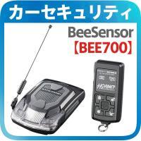 仕様  技術基準:特定小電力無線 送信周波数:426MHz帯 警報音圧:最大90dB(サイレン) 動...