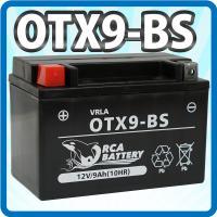 バーゲン セール  ■形式:YTX9-BS  ■外形寸法(mm)長さ:148、奥行:84、高さ:10...