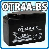 バーゲン セール  商品について:   ■形式:YTR4A-BS   ■新品   ■液入り、充電済み...