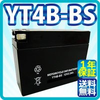 セール  ■形式:YT4B-BS ■新品 ■電圧:12v ■10時間率容量:2.3Ah ■充電時間:...