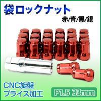 ●CNC旋盤、フライス盤加工による高精度な作りです。 ●専用ナットも付属してます。   (仕様) 素...