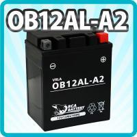 ■形式:YB12AL-A2 ■新品 ■電圧:12v ■10時間率容量:12Ah ■サイズ(長さ:約 ...