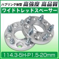 ●軽量かつ高強度、耐腐食性能が高く足回り部分に最適なアルミ鋳造(A6061-T6)でアルミホイールと...
