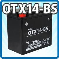 商品について:   ■形式:YTX14-BS ■新品   ■液入り、充電済み!! 【1年保証付】  ...