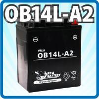 セール  ■形式:YB14L-A2 ■外形寸法(mm)長さ:134、奥行:88、高さ:165 ■電圧...
