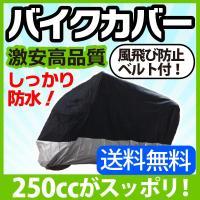 防水、防汚  サイズ:L245*W105*H125cm   小さく折り畳んで持ち歩ける専用の収納袋付...