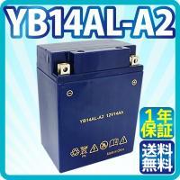 商品説明 ■形式:YB14AL-A2  ■外形寸法(mm)長さ:133、奥行:88、高さ:175  ...