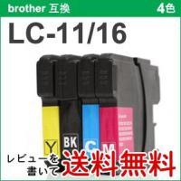 LC11-4PK ブラザー 互換 プリンターインク searchlight