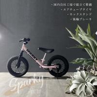 レビュー投稿でキックスタンドプレゼント  おススメのキッズバイクです。 三輪車や補助輪付自転車をご検...