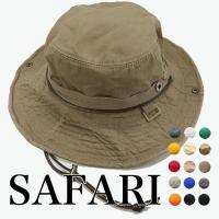 毎期定番でオシャレにUVケアができる人気のサファリハット。 カラー豊富な15色展開で今年はご用意しま...