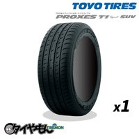 タイヤ詳細:【TOYO TIRE トーヨー プロクセス T1スポーツ SUV】 275/45R19