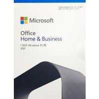 新品未開封、国内正規版です。 Microsoft Office Personal 2013 の上位の...
