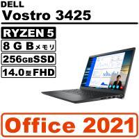 【主な製品特長】 ■OS:Windows 10 Home 64bit  ■CPU:インテル Core...