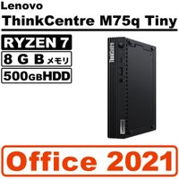 プロセッサー インテル Core i3-6100 プロセッサー 3.7GHz 導入OS  Windo...