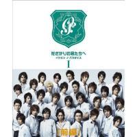 内容紹介日本中のイケメンが集まる全寮制男子校・桜咲学園。そんな全校生徒がイケメンのパラダイスに、ある...