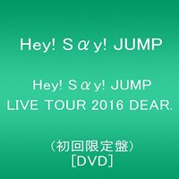 Hey! Say! JUMP 待望の最新ライブDVD発売決定! 2016年10月から「Fantast...