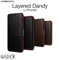 大人気「VERUS」のiPhone(アイホン)X用手帳型レザーケース【Layered Dandy】 ...
