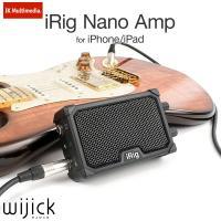 IK Multimedia(アイケー マルチメディア)の「iRig Nano Amp (アイリグ ナ...