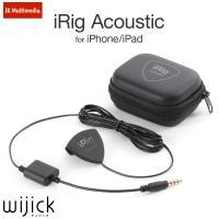 IK Multimedia(アイケー マルチメディア)の「iRig Acoustic (アイリグ ア...