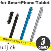 「PSA-TP6」シリーズは、高導電性ディスクを採用した新感覚のタッチペンです。  ディスク全体に導...
