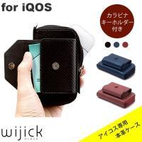大人気「Zenus」のiQOS専用本革ケース【ZENUS Carbon Leather case(ゼ...