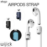 人気ブランド「elago」のAirPods 対応のネックストラップ【AIRPODS STRAP】  ...