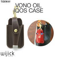 人気ブランド「タイドウェイ」の本革iQOSケース【VONO OIL IQOS CASE】 発色の良さ...