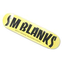 """SMBLANKS(エスエムブランクス)の PROシリーズ""""HIGH GRADE 8.0 YELLOW..."""