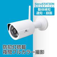 防犯カメラSC-831NH1/B/W 2016年新モデル登場! 新機能 プリレコード機能、リセットボ...