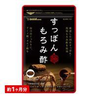 クーポンで111円 国産すっぽん...