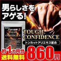 サプリ 男性 トンカットアリエキス配合 タフコンフィデンス 約1ヵ月分 お試しセール限定価格 サプリ サプリメント