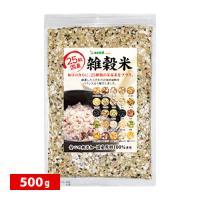 【500g送料無料】25穀国産雑穀米 無添加・国産品だから安心 500g送料無料 射能検査実施済み
