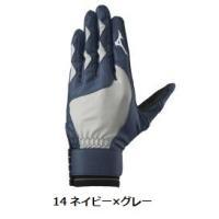 ネコポス代引き日時指定不可 Mizuno ミズノミズノプロ 守備手袋 イチロー限定 左手用 ユニセックス1EJED06414