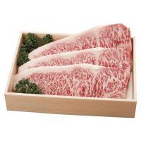 北海道の大自然の中で育った「びらとり和牛」、肉本来の旨みが際立つ特選サーロインステーキ。  ●パッケ...