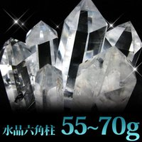 ■商品名■ パワーストーン 水晶 六角柱 置物 インテリア オブジェ  ■サイズ■ 水晶 六角柱 約...