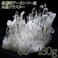 ■商品名■ パワーストーン 水晶クラスター アーカンソー産 置物 原石 インテリア オブジェ  ■サ...