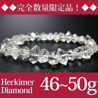 パワーストーン ハーキマーダイヤモンド ブレスレット