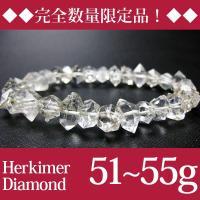 ■商品名■パワーストーン ハーキマーダイヤモンド ブレスレット メンズ アクセサリー■サイズ■ハーキ...